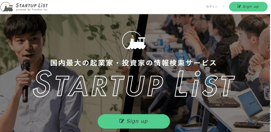 startuplist