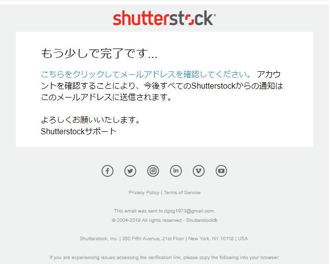 shutterstock登録3
