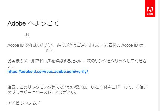 Adobe Stock(アドビストック)登録3