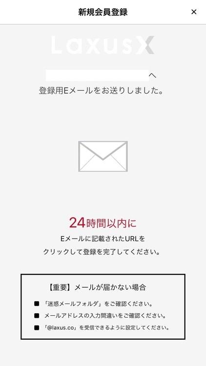 無料会員登録2