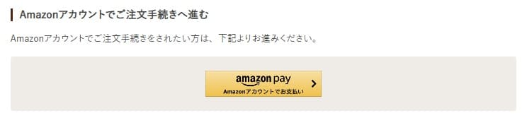 Cariru(カリル)-Amazonアカウントで注文