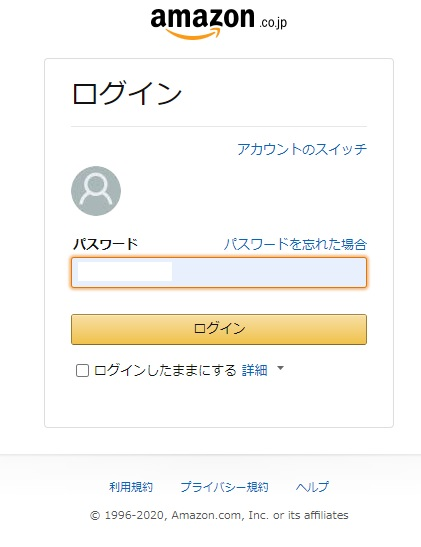 「Kindle Unlimited」登録2