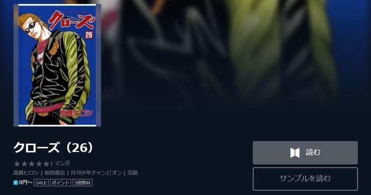 U-NEXT(ユーネクスト)-クローズ
